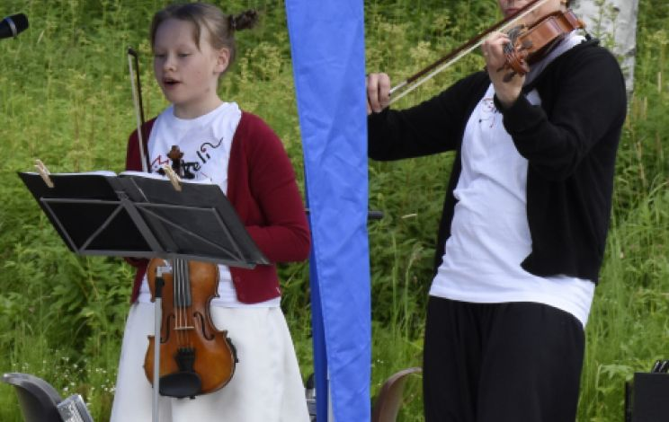 Duo Sanemiliana